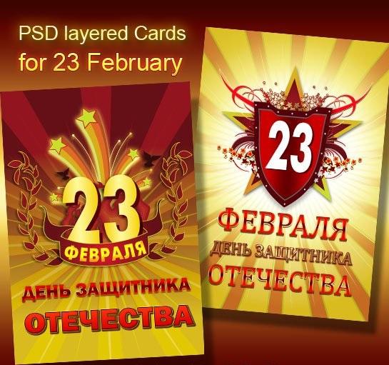 Интересные подарки одноклассникам на 23 февраля идеи