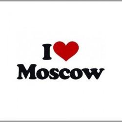 Где отметить 14 февраля в Москве