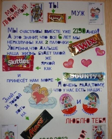 Плакат на 14 февраля своими руками: с ...: world-mans.ru/kak-sdelat-plakat-na-14-fevralya.html