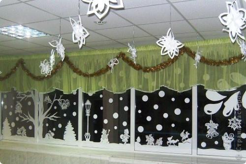 Как украсить класс 2016 своими руками фото