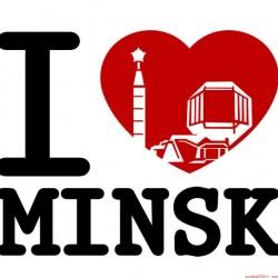 Где отметить 14 февраля в Минске