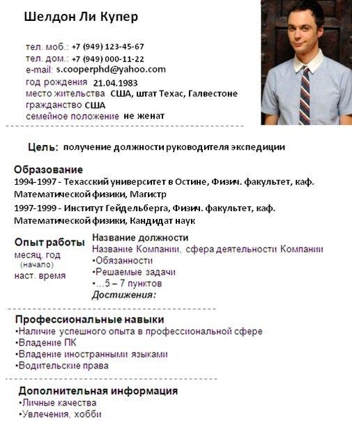 РОССЕЛЬХОЗБАНК Заявление  анкета на кредит Справка по