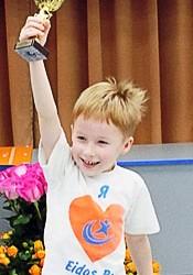 Веселые конкурсы на 14 февраля для школьников 1-6 класс