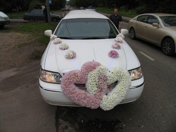 Сердце в машину своими руками