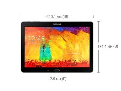 Samsung-Galaxy-Note-10.1-2014-Edition