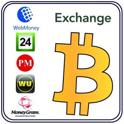 Обменик электронных валют