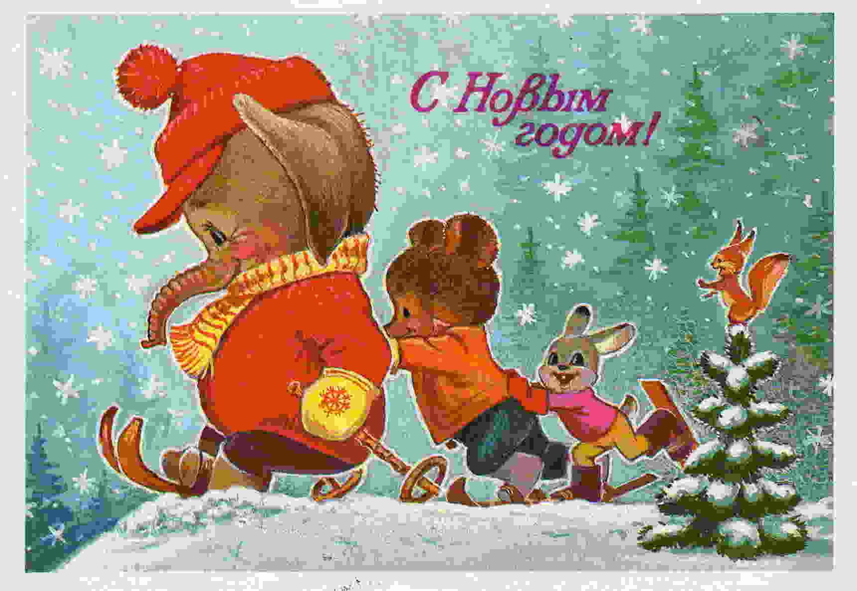 Открытки с новым годом и рождеством своими руками