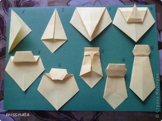 Как сделать из бумаги открытку рубашка с