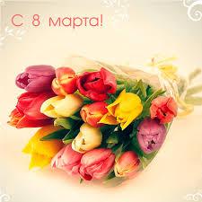 Лучшие подарки любимой жене на 8 марта