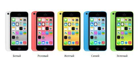 новый iphone 5c во всех 5 цветах
