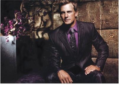 Мужской деловой костюм черного-фиолетового цвета