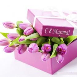 Оригинальные подарок маме на 8 марта своими