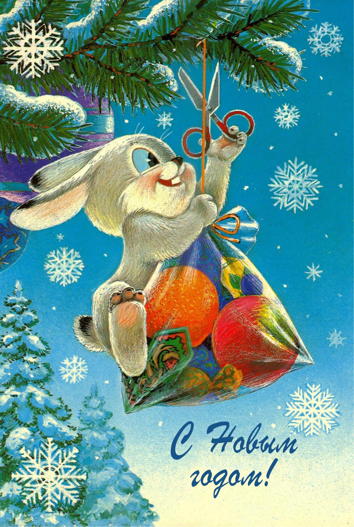 Новый год открытка скорость