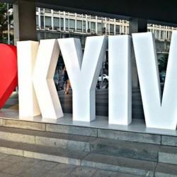 Весело отмечаем 14 февраля в Киеве