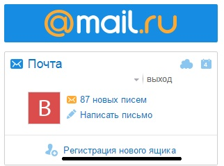 регистрация маил.ру