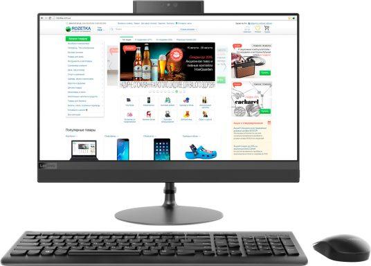 """21.5"""" Lenovo IdeaCentre AIO 520-22"""