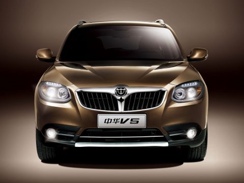 Brilliance V 5
