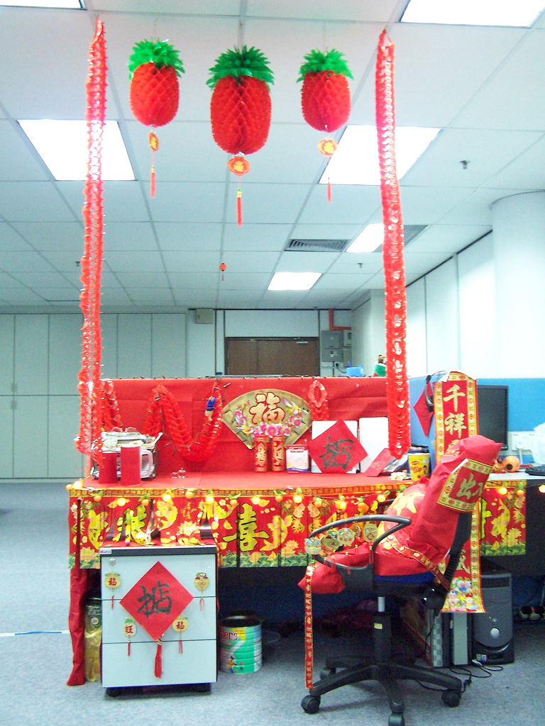 New year office decoration 28 images new year office decoration 171 china travel tips - Magnificent new year office decoration ...