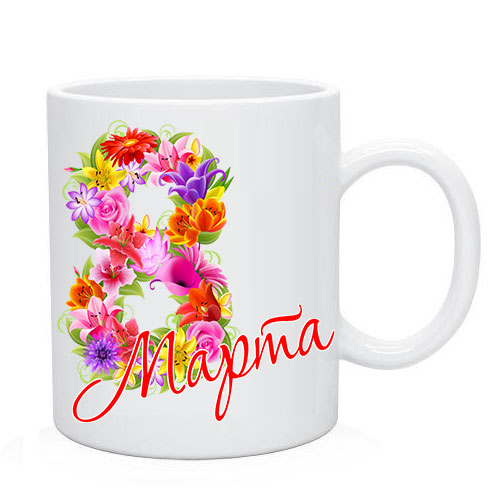 Подарок на 8 марта за 1000 рублей курьер доставка цветов екатеринбург