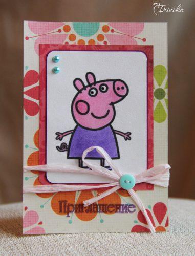 Детская открытка «Свинка Пеппа»