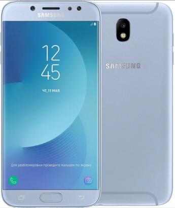 Samsung Galaxy J7 (2017),