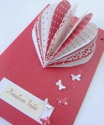 Открытка-валентинка с объемным сердечком