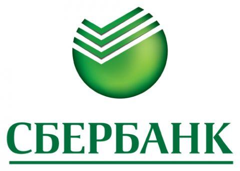 akkreditatsija_pri_sberbanke_2