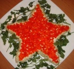 Салат «Генеральская звезда»