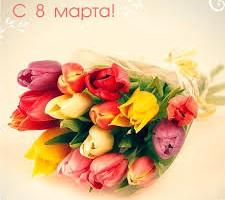 Топ 20 подарков жене на 8 Марта