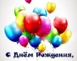 Поздравления с днем рождения любимому дяде