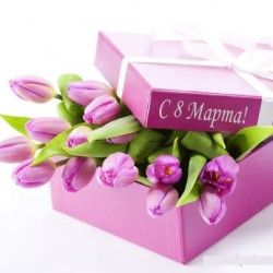 Крутые подарки коллегам на 8 марта