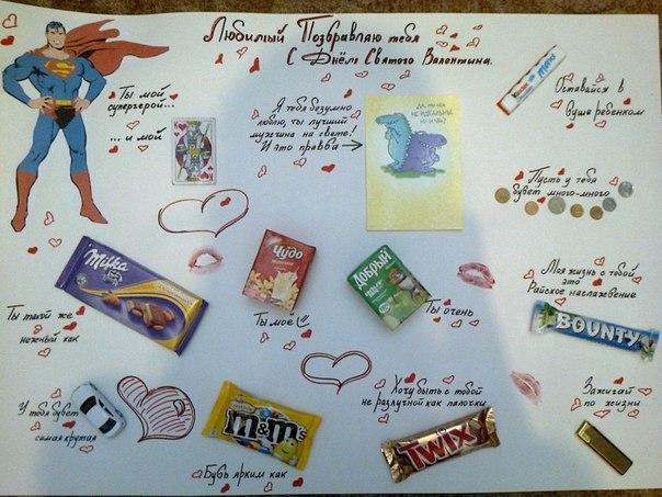 Плакаты из сладостей ВКонтакте 41