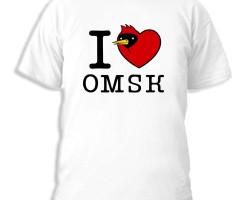 Где отметить 14 февраля в Омске